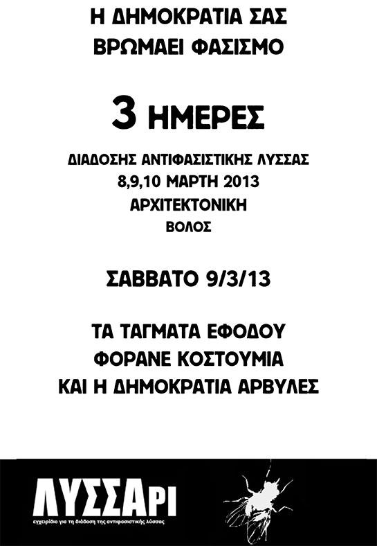 2mera 4s.qxd